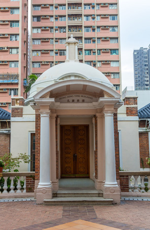 tertiary: The University of Hong Kong in Pok Fu Lam, Hong Kong Island, Hong Kong. Founded in 1911, it is the oldest tertiary institution in Hong Kong. Editorial