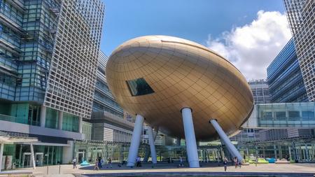 El Parque Científico y Tecnológico de Hong Kong está situado en Pak Shek Kok, nuevos territorios, en el límite de Sha Tin y Tai Po Distrito.
