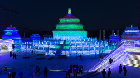 Harbin International Ice and Snow Sculpture Festival is an annual winter festival that takes place in Harbin. It is the largest ice and snow festival in the world.