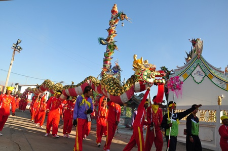 Chumsaeng, Nakhon Sawan Province, December 10: Celebrate the Chinese New Year parade.