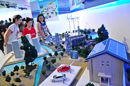 BOI Fair 2011 ,Thailand : concept  Going Green for the Future�January 5, 2012  Stock Photo - 11817013