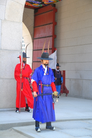 SOUTH KOREA. SEOUL - June 19: Changing of a guards of king Stock Photo - 14340380