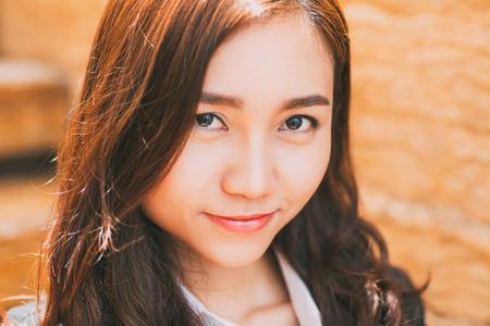 Portrait of Smiling Asian Businesswoman