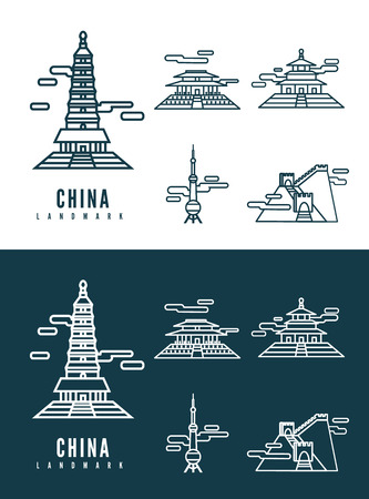 China landmarks  flat design element  icons set in white and dark background  flat design vector Illustration
