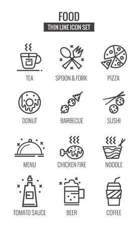 chinese tea: Food Icons. flat thin line design. Illustration