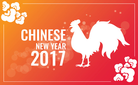 auspicious sign: Rooster and flower. Chinese new year 2017 card .Vector illustration