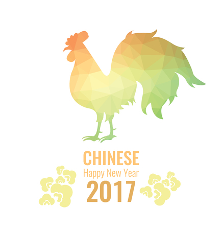 auspicious sign: Geometric rooster. Chinese new year 2017 Vector illustration for your graphic design.