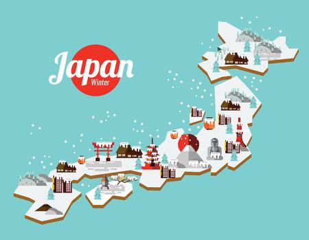 shikoku: Japan Winter landmark and travel map. Flat design elements and icons. vector illustration