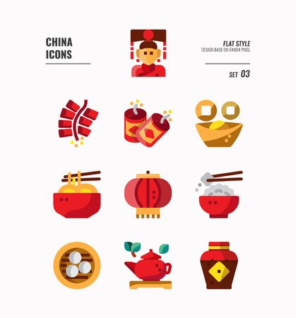 China icon set, Include People, food, Traditional Culture, Object and more. Flat icons Design. vector illustration