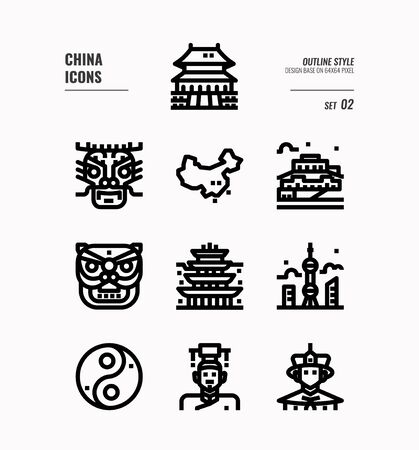 China icon set. Include People, Culture, architecture, map and more. Outline icons Design. vector illustration