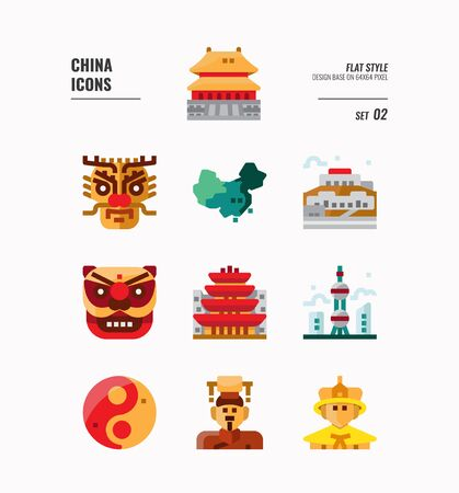 China icon set. Include People, Culture, architecture, map and more. Flat icons Design. vector illustration
