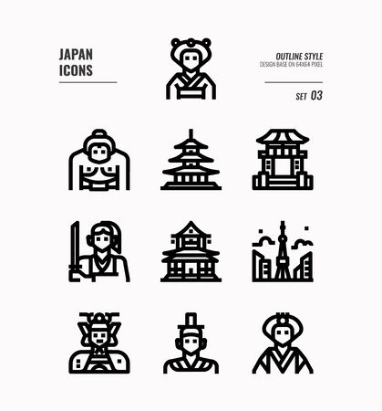 Japan flat icon set . Include Traditional costume, people, architecture, building and more. Outline icons Design. vector illustration Ilustracja