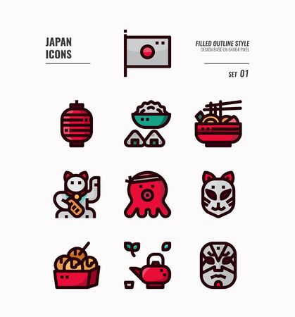 Japan icon set. Include Traditional art, food, craft, flag and more. Filled outline icons Design. vector illustration