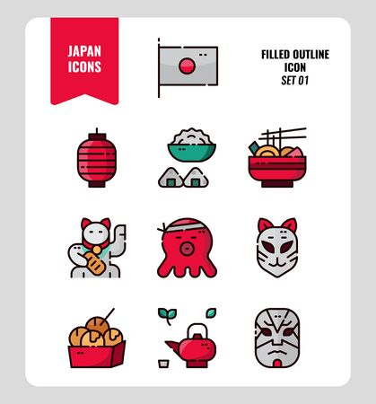 Japan icon set 1. Include Traditional art, food, craft, flag and more. Filled outline icons Design. vector illustration