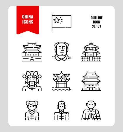 China icon set 1. Include People, Traditional architecture, flag and more. Outline icons Design. vector illustration