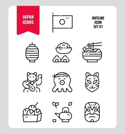 Japan icon set 1. Include Traditional art, food, craft, flag and more.Outline icons Design.  vector illustration Illustration