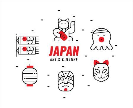 Japanse kunst en cultuur. Dunne lijn ontwerpelementen. vector illustratie Vector Illustratie
