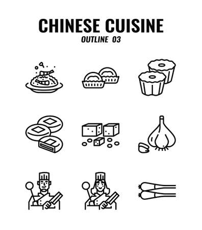 Outline icon set of Chinese traditional food and cuisine. icons set3