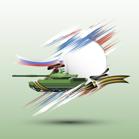 Background with the tank on February 23, May 9, the day of soldiers, banner - vector. Illustration