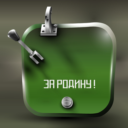 The hatch of the tank (for the background and banner) with the lettering For the Motherland, vector Stock fotó