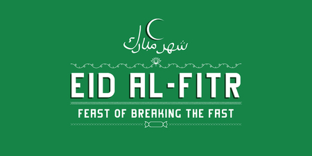 Eid al-Fitr (Feast of Breaking the Fast). Lettering (in Arabic) - blessed month (Ramadan). Stock fotó