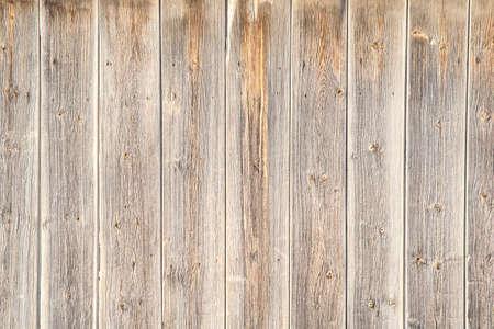 Wooden brown old vintage background. Vertical boards.