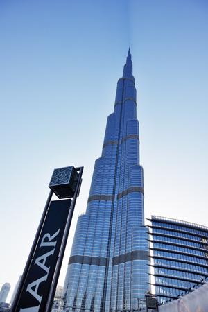 ブルジュ ・ ハリファ ドバイの世界で有名な最も高い建物