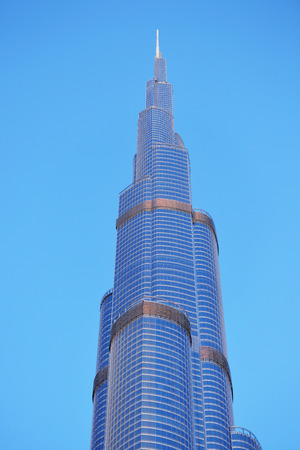 at the highest: Burj Khalifa the highest building in the world
