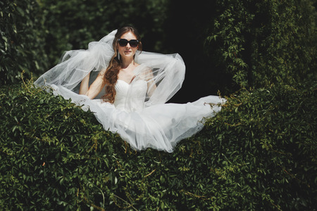 fiancee: Young happy  fiancee in park. Stock Photo