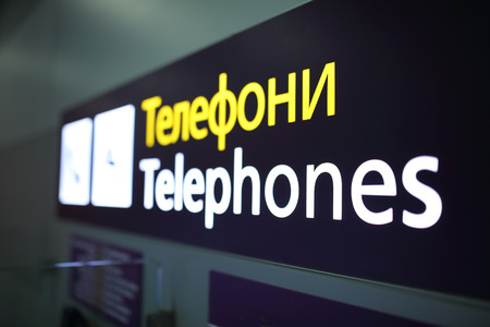 hall monitors: Airport sign. Telephones.