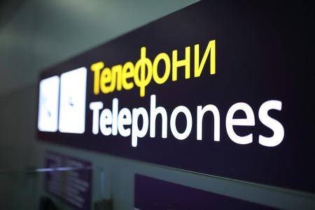 telephones: Airport sign. Telephones.