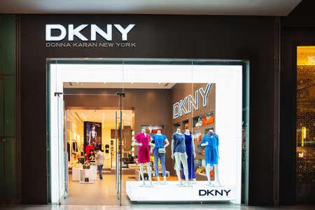 Dubai, UAE - May 30, 2013. Storefront of DKNY shop located in The Dubai Mall. Donna Karan New York brand in Dubai, United Arab Emirates. Editorial