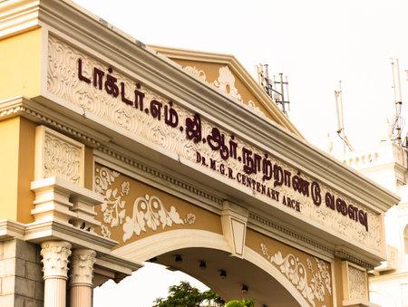 Chennai, Tamil Nadu, India - January 13 2021: View of the DR MGR Centenary Arch along Marina Beach, Chennai, Tamil Nadu, India Redakční
