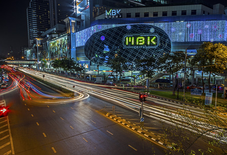 MBK Center in Bangkok