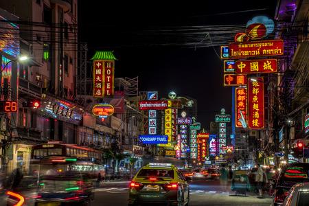 bangkok NIGHT: Chinatown Bangkok Thailand