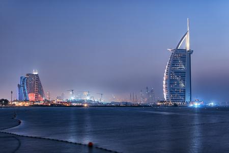 Dubai City von der Palm Jumeirah aus gesehen
