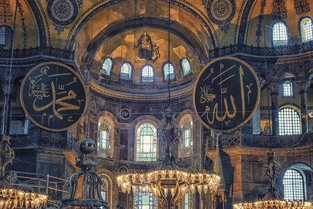 Inside Hagia Sophia museum in Istanbul
