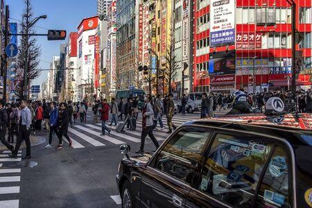 Akihabara district in Tokyo, Japan