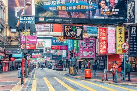 Mongkok district in Hong Kong city Sajtókép