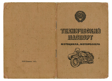 old soviet technical passport for motorbikes isolated on white background photo