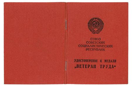 """L'Union des R�publiques socialistes sovi�tiques, certificat """"V�t�ran du travail"""""""