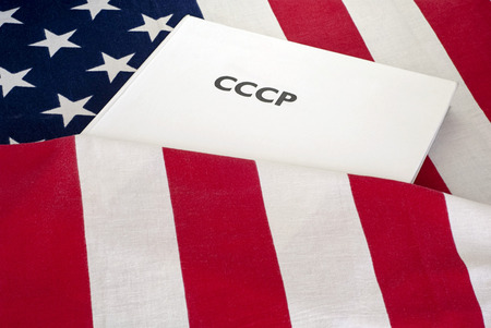 gorbachev: CCCP written on the book on flag