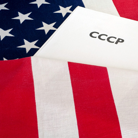 gorbachev: cold war  USA and USSR, CCCP written on the book, flag baground Stock Photo