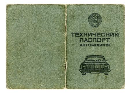 ancien passeport sovi�tique technique pour les voitures isol� sur fond blanc Banque d'images