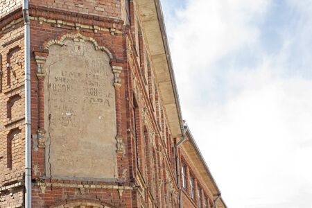 Abandoned grunge cracked red brick building. Big stucco frame on the wall. Standard-Bild - 137721543