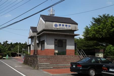Yuanquan Railway Station in Changhua, Taiwan Stock Photo - 22905774
