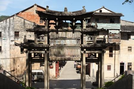 scholars: Sons estudiosos arco de piedra, Chayang zhen, Condado Dabu, Guangdong, China
