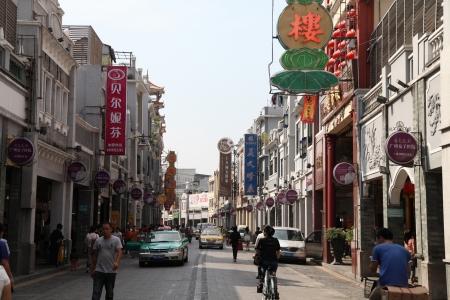 guangdong: Shangxiajiu Pedestrian Street, Guangdong, China