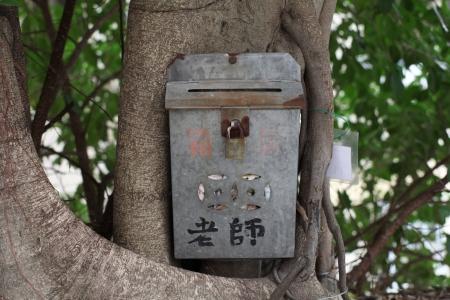 Mail Box Stylish, Central, Hong Kong