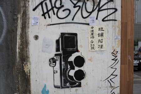 Graffiti, Central, Hong Kong photo
